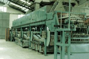 صنایع ماشین سازی و تجهیزات